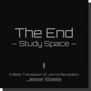The End - Study Space